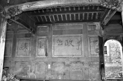 毛泽东曾倡议创建新泉妇女夜校 打破女人不入校